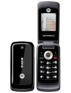 Motorola WX295 leírás adatok