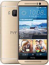 HTC One M9s leírás adatok