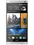 HTC One Max leírás adatok