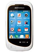 Motorola EX232 leírás adatok