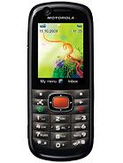 Motorola VE538 leírás adatok